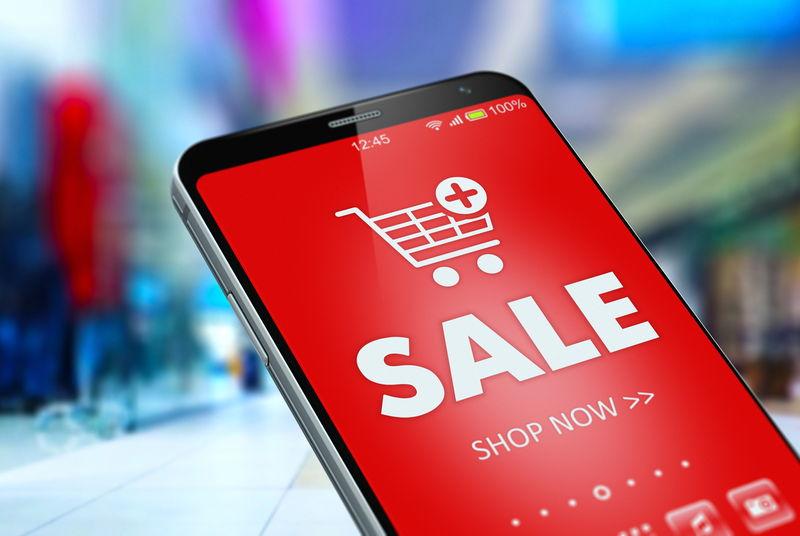 Budoucnost e-commerce?